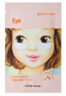 Патчи для глаз с коллагеном ETUDE HOUSE Collagen Eye Patch 4г: фото
