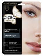 Ботомаска для лица DIZAO Черная икра 1шт: фото