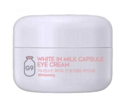 Крем для глаз осветляющий Berrisom G9 White In Milk Capsule Eye Cream 30г: фото