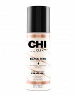 Крем-гель с маслом семян черного тмина для укладки кудрявых волос CHI Luxury 147мл: фото