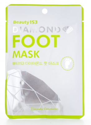 Маска для ног BeauuGreen Beauty153 Diamond Foot Mask 13г*2шт: фото