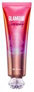 Крем для тела ДРЕВЕСНО-МУСКУСНЫЙ АРОМАТ EVAS Kiss by Rosemine Fragrance Cream Glamour Sensuality 140 мл: фото