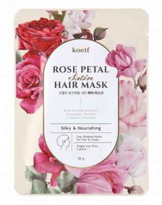 Маска для волос РОЗА KOELF Rose Petal Satin Hair Mask 30г: фото