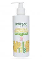 Мыло жидкое Levrana